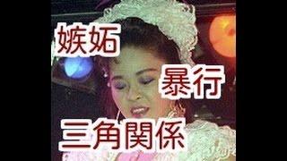 愛染恭子愛染恭子、 14歳の姪っ子に 彼氏を取られ激怒! 映画顔負け暴...