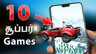 சிறந்த 10 Games | Top 10 Games for Android in July 2018