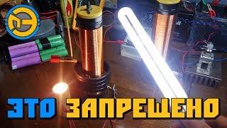 видео Современные индукционные лампы