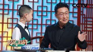 [最潮是端午]情景表演《忆屈原》 表演:林永健 林大竣 朗诵:徐涛| CCTV综艺