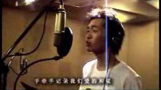王力宏 - 爱 因为在心中