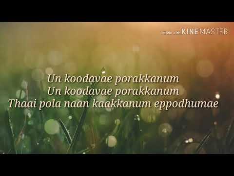 Un koodave porakanum song lyrics (sister's version)