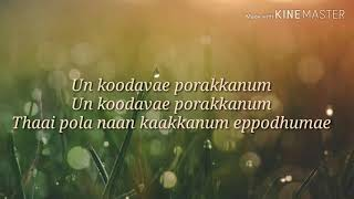 Un koodave porakanum song lyrics (sister's version)