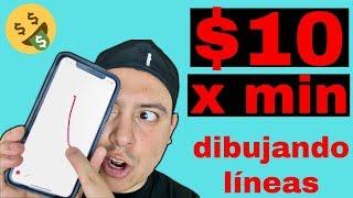 💵Como GANAR 10 DOLARES x Minuto Dibujando Líneas (DINERO RAPIDO EN INTERNET)