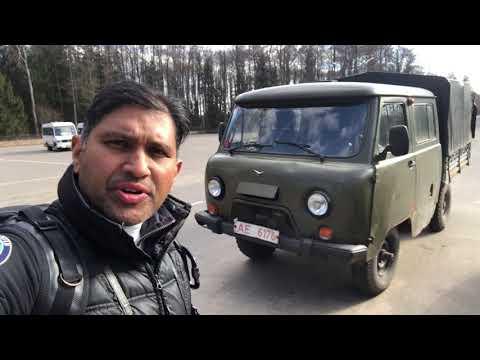Visa Free Tourist Trip to Belarus