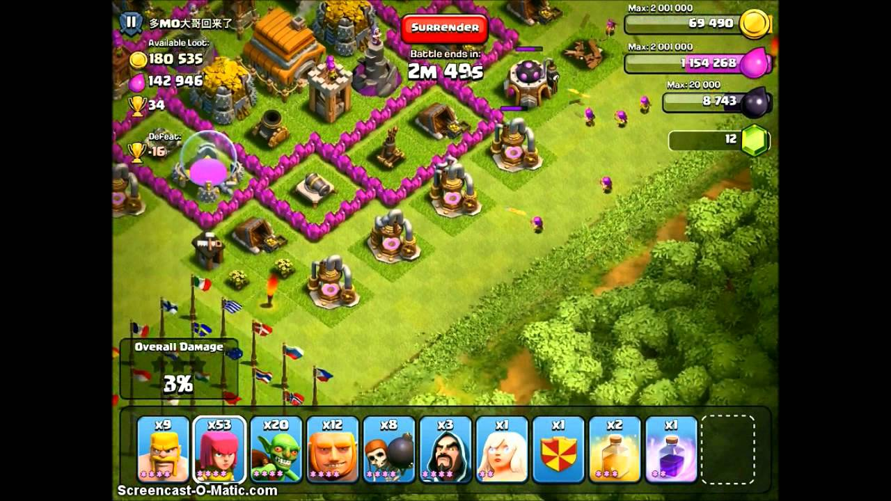 clash of clans - best army for level 7 TH attack - YouTube