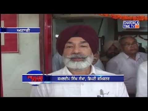 Amritsar ਵਿਖੇ India Post payment Bank ਦੇ Head Office ਦਾ ਆਗਾਜ਼