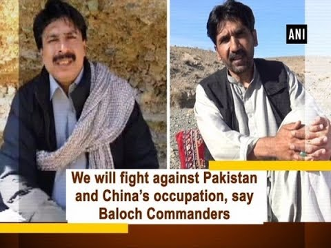 We Will Fight Against Pakistan And China's Occupation, Say Baloch Commanders - #ANI News
