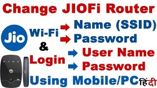 How to Change JIOFI WiFi Name/Password  and Login/Password in Mobile/PC Easily (Secure Your WIFI)