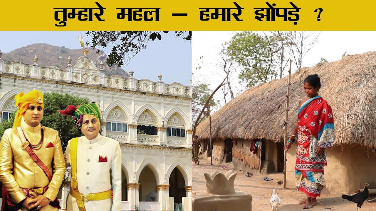 नीलगिरी के आदिवासी झोपड़ों की कहानी । The story of Adivasi mud houses in Nilgiri । Main Bhi Bharat