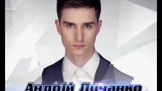 Андрей Лучанко