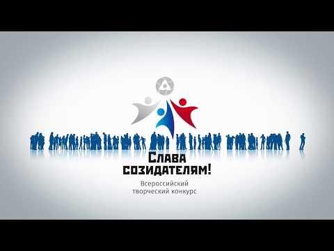 1 место Автор Гришина Екатерина Герой Шуклин Алексей Васильевич