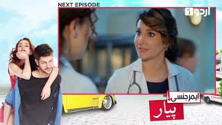 Emergency Pyar | Episode 35 PROMO | Turkish Drama | Urdu1 TV Dramas | 26 January 2020