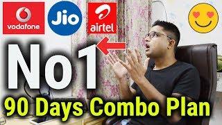 Best 90 Days Combo Prepaid Plans   Airtel - Vodafone - Jio किसमें कितना है दम 😱