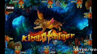 king of tiger/tiger strike fishing game machine 虎王