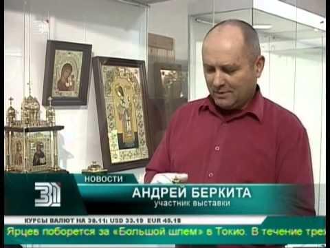 Уральские мастера привезли в Челябинск уникальные изделия из металла