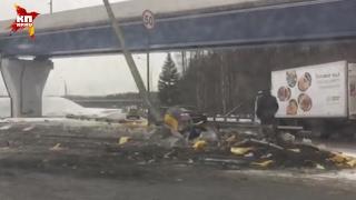 Последствия страшной аварии на Киевском шоссе