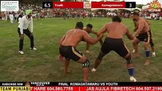 F NAL KOMAGATAMARU VS YOUTH SPORTS CLUB 21 JULY 2019