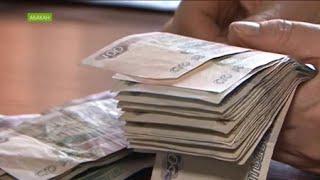 Как в Хакасии работает Указ Путина поднять зарплату бедным