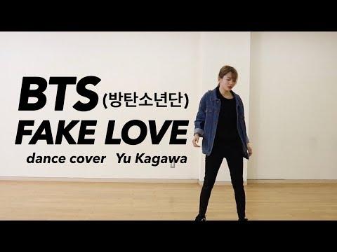 BTS (방탄소년단) - 'FAKE LOVE' full dance cover by. Yu Kagawa
