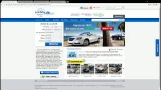 Условия и детали процесса приобретения Авто с Аукционов Северной Америки