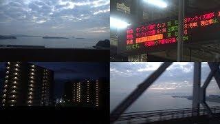 【鉄道旅行】サンライズ瀬戸の旅③ 起床~岡山~坂出(サンライズツイン)