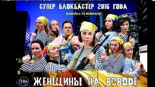 ЖЕНЩИНЫ НА ВЗВОДЕ! Поздравление мужчин с 23 февраля от женского коллектива РУСАТ
