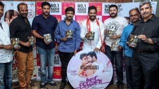 Thani Oruvan Audio Launch |  Hiphop Tamizha, Jayam Ravi, Nayantara, Aravind Swamy