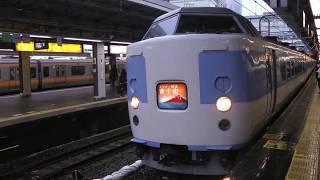 189系M50編成 車内の様子・発車シーン
