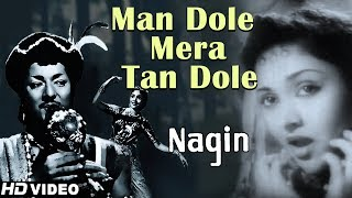 Man Dole Mera Tan Dole - FULL HD VIDEO | Nagin Song | Vyjayanthimala | Pradeep Kumar | Jeevan