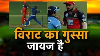 Match Referee पर Virat Kohli का गुस्सा होना कितना जायज? Vikrant Gupta | IPL 2019 RCB Vs MI