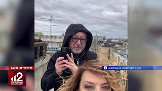 Знаменитости-руферы гуляют по крышам   Накажут ли?