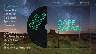 Дмитрий Маликов - Cafe Safari