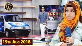 Jeeto Pakistan - Top Pakistani Drama
