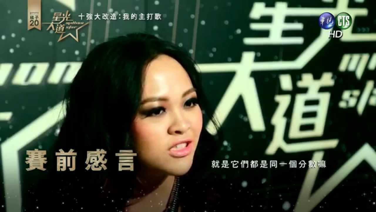宋楚琳 - 女爵 - YouTube