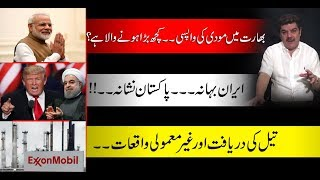 Iran or Pakistan Who's the Real Target .. ??