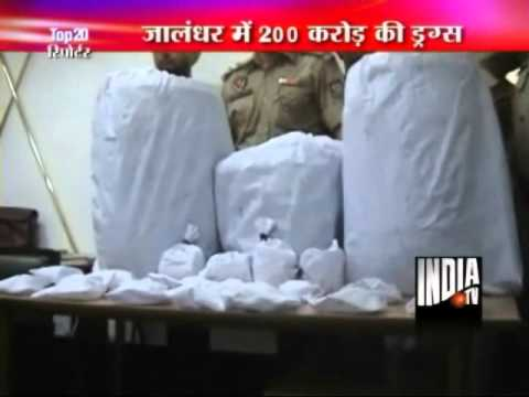 Drugs worth Rs 200 cr seized in Punjab, NRIs among 4 arrested
