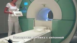 магнитно-резонансная томография (MPT) - Как это работает в поликлинике