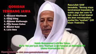 Full Qosidah TEMBANG SHOLAWAT JAWA | Musik Religi Islam HD