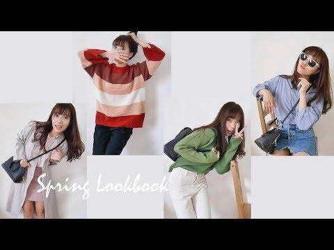 Spring Lookbook & Haul 2019春裝穿搭 | YiyiLin