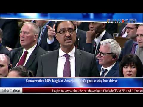 Conservative MPs laugh at Amarjeet Sohi's past as city bus driver