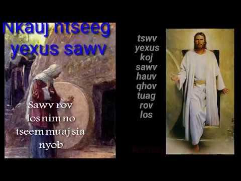 Download Nkauj ntseeg yexus sawv: Tswv yexus sawv los kov yeej dab ntxwgnyoog thiab kev tuag #CLFchannel