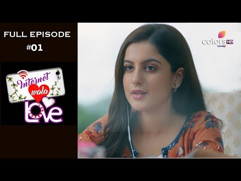 Internet Wala Love - 27th August 2018 - इंटरनेट वाला लव  - Full Episode