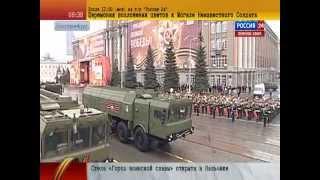 Екатеринбург, парад победы 09.05.2015(, 2015-05-09T06:35:55.000Z)