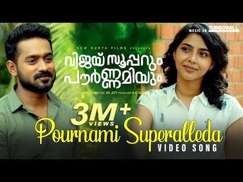 Vijay Superum Pournamiyum Video Song | Pournami Superalleda | Asif Ali | Vineeth Sreenivasan | Balu