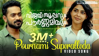 Vijay Superum Pournamiyum Video Song | Pournami Superalleda | Asif Ali | Vineeth Sreenivasan | Balu
