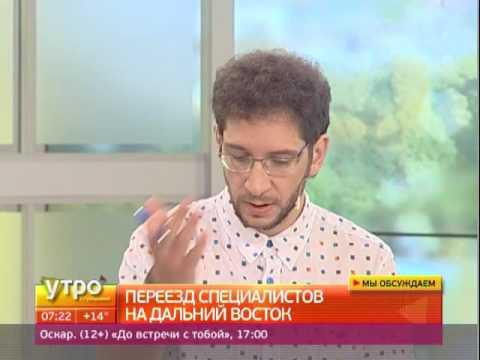 Переезд специалистов на Дальний Восток. Утро с Губернией. 15/07/2016. GuberniaTV