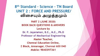 8TH STD SCIENCE BOOK BACK QUESTIONS AND ANSWERS FORCE AND PRESSURE TN STATE (NEW BOOK 2020-21)