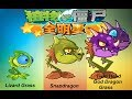 Evolution Of Plants In The Game Plants Vs Zombies All Stars Plantas Contra Zombies mp3