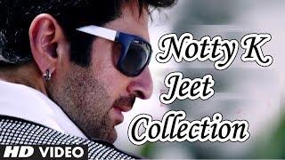 Download Video জিতের সেরা গান গুলো Jeet Collection   Bagh Bandi Khela   MP3 3GP MP4